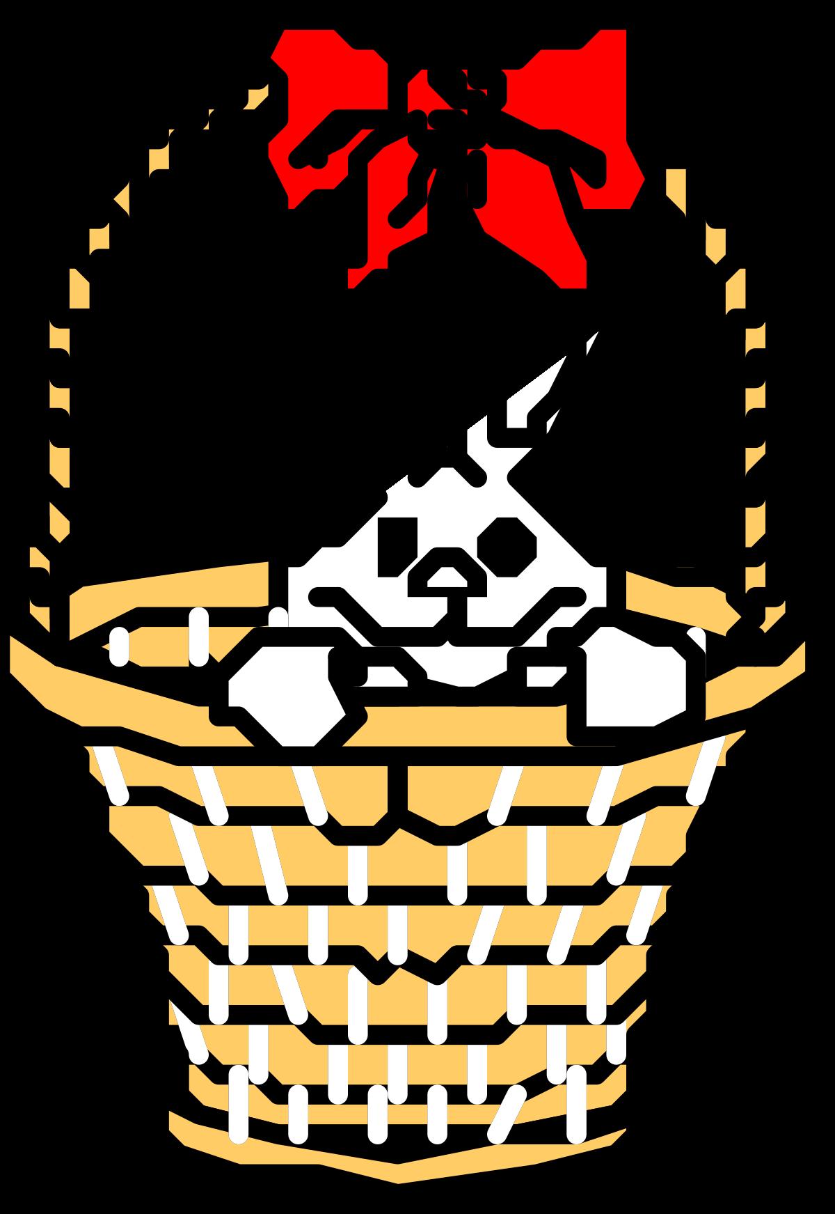 Vector Illustration Basket Symbol Gift Decoration Backgrounds Computer Graphic Sign Christmas Food Celebration Isolated Business Design