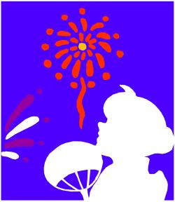 holidays,holisumm,a21b3b6d30 clipart